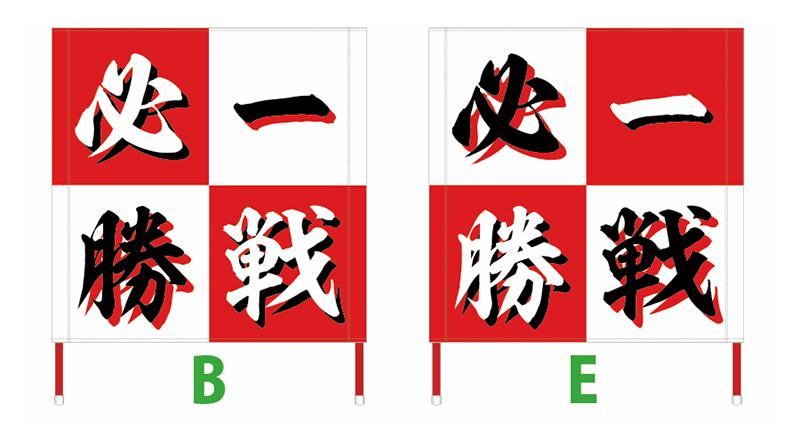 Design_be